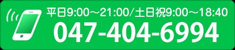 年中無休9時~12時/14時~20時tel: